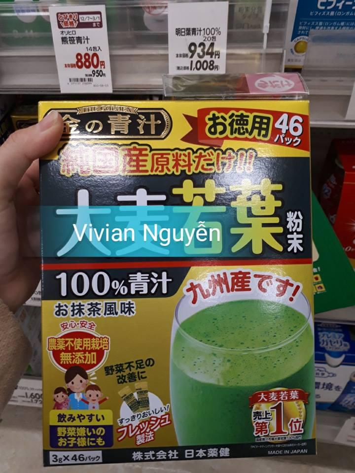 https://www.hangnhatviviannguyen.com/2016/01/28/review-bot-lua-n…ss-barley-golden/